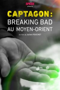 Breaking Bad au Moyen-Orient