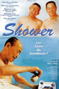 Shower - VOST